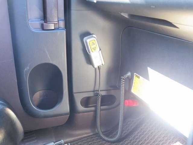 ・スマートエントリーパッケージ ・助手席リフトリモコン ・横滑り防止