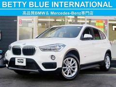 BMW X1 の中古車 xドライブ 18d 4WD 神奈川県横浜市磯子区 199.0万円