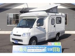 トヨタ ライトエーストラック AZ-MAX エムホルーヴァ ポップアップルーフ FFヒーター ソーラーパネル 冷蔵庫 液晶TV