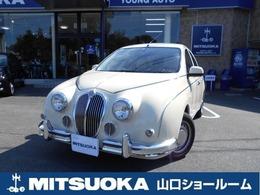 光岡自動車 ビュート 1.2 12LX SDナビ・ETC・レザーシート・木目パネル
