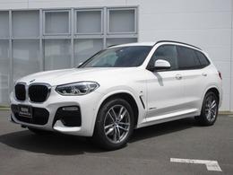BMW X3 xドライブ20d Mスポーツ ディーゼルターボ 4WD BMW正規認定中古車