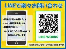 LINEでご案内!【 ID:shunki.kato_210063@gulliver 】をID検索して、アドレス帳に追加してください。車両写真・動画の送信・確認などがスムーズに!
