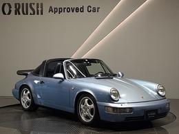 ポルシェ 911 カレラ2 タルガ ティプトロニック ミツワ物正規D車 93y最終モデル カップAW