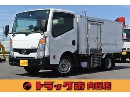 日産 アトラス 3.0ディーゼル 冷蔵冷凍車 -30℃ 積載1.5t バックカメラ 1年保証付