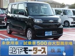 ダイハツ タント 660 X UGP 電動スライドドア 届出済未使用車