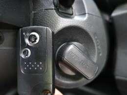 ●【インテリジェントキーシステム】鍵を鞄に入れたまま、ドアの開閉だけでなく、エンジンの始動も可能ですので、とっても便利です!