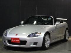 ホンダ S2000 の中古車 2.0 兵庫県西宮市 258.0万円