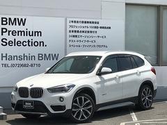 BMW X1 の中古車 xドライブ 25i xライン 4WD 大阪府高槻市 273.0万円