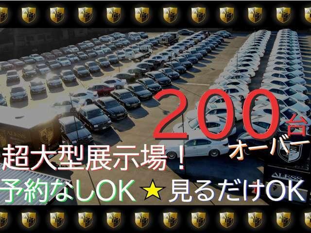 ★日本にまだ数台しかない最新の高温ドライスチーマーで全社清掃しております★内外装を徹底的に除菌清掃しておりますのでご安心ください★