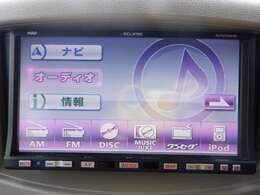 HDDナビ ワンセグ DVD再生 ミュージックサーバー