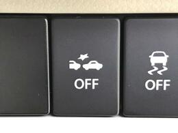 【安全装備】レーダーブレーキサポート。ぶつかりそうになったら、車がブレーキをかけてくれる!