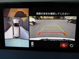 360度ビューモニター付きです。 4つのカメラで前後左右、俯瞰映像を表示、ドライバーからは見えない領域の危険認知をサポートするシステム搭載!さらにパーキングセンサーで音による危険感知も行います。★☆★