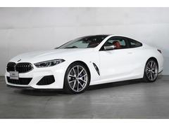 BMW 8シリーズ の中古車 M850i xドライブ 4WD 東京都目黒区 1338.0万円