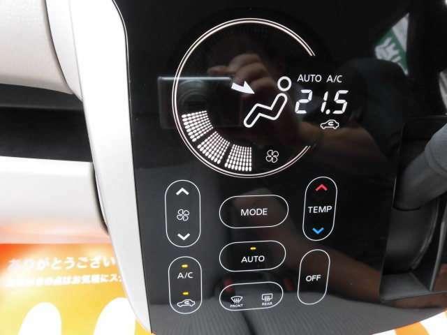 とても嬉しいフルオートエアコンを採用しております^^スイッチ一つで1年中快適なのです^^