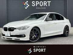 BMWアルピナ D3 の中古車 リムジン ビターボ 愛知県岡崎市 498.8万円