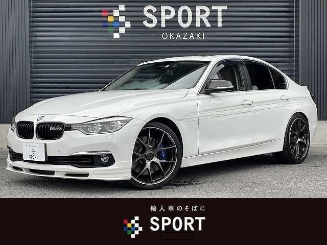平成28年式 BMWアルピナD3 ビターボリムジン 左ハンドル 入庫致しました! お問い合わせは0564-33-4092まで ブラックレザーシート 純正ナビ フルセグ バックモニター ハーマン・
