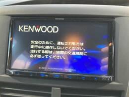 【フルセグ対応SDナビ】KENWOOD製8インチナビです☆音楽の再生・録音はもちろんテレビ・DVDの視聴もOK!!