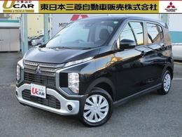 三菱 eKクロス 660 M 4WD 純正オーディオ 社有車 禁煙 サポカー