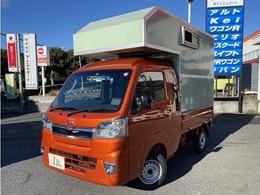 ダイハツ ハイゼットトラック 660 ジャンボ 3方開 トラベルハウス装着車  4枚ルーフ