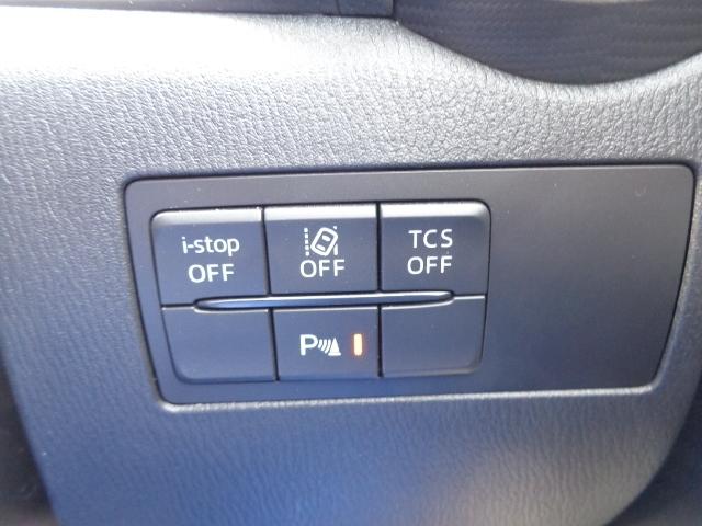 信号待ちなど無駄なアイドリングを車が自動でストップ!車が自動で判断してエンジンを停止させます。ブレーキを放せば自動でエンジンが再始動するので燃費やエコに貢献します。