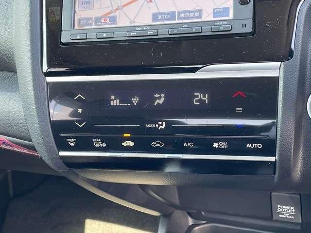 エアコン操作部スイッチの画像です