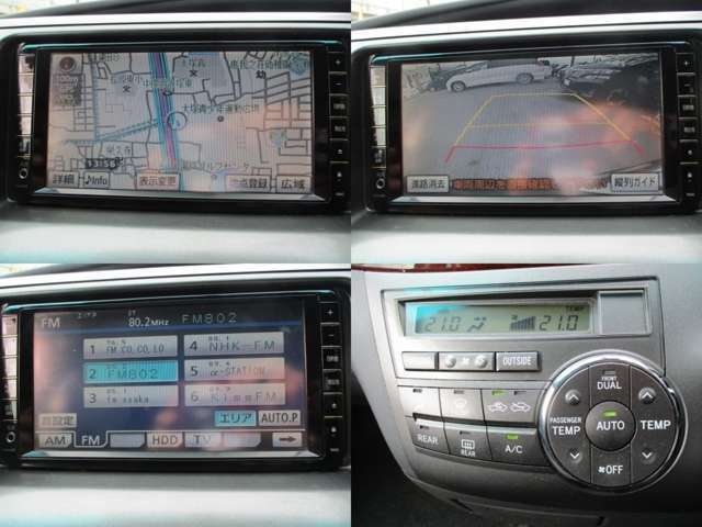 純正HDDナビ ミュージックサーバー バックカメラモニター DVD再生 フルセグ視聴可能 Bluetooth接続可 オートエアコン