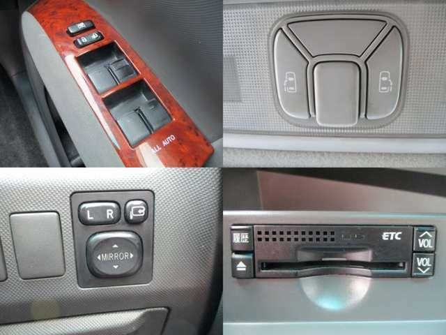 パワーウィンドウ 両側電動スライド  ボタンやワンタッチでのドアの開閉ができ便利です 電動格納ミラー ETC搭載 高速道路も快適です