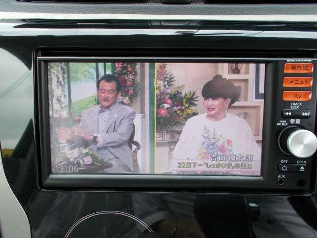 フルセグTV・DVD再生・CDステレオ