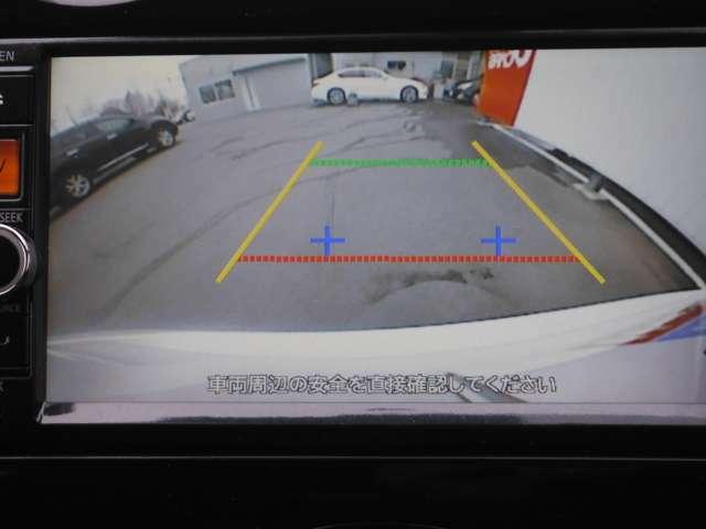 駐車も安心の 見えるバックカメラ