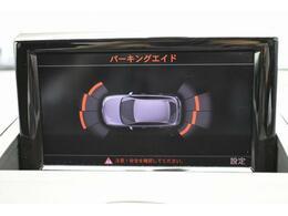 ●パーキングセンサー。前後に4つずつ付いているセンサーで駐車時にも音で距離感を教えてくれます。