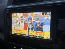 TVを視聴することが出来ますので、長距離ドライブの際も、同乗者の方が退屈すこともありません♪お子様がいらっしゃるご家族には嬉しいですね♪