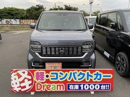 ホンダ N-WGN カスタム 660 L ホンダ センシング ナビ装着用PKG・運転席シートヒーター