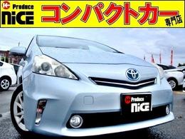 トヨタ プリウスα 1.8 S 純正ナビ・Bカメラ・フォグライト・地デジ