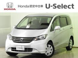 ホンダ フリード 1.5 X サイドリフトアップシート車 HDDナビ