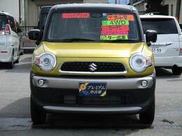 弊社はスズキ直営ディーラーになります!全車保証付きの販売になりますので、納車後も安心してお乗り頂くことが出来ます!!また保証も全国のスズキディーラーで受けることが可能です!!