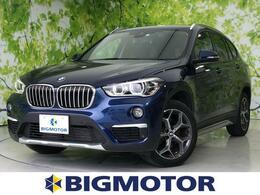 BMW X1 xドライブ 18d xライン 4WD メモリーナビ/シート ハーフレザー