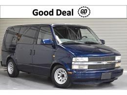 シボレー アストロ LS 2WD ディーラー車 ドアパネル外し 本国仕様