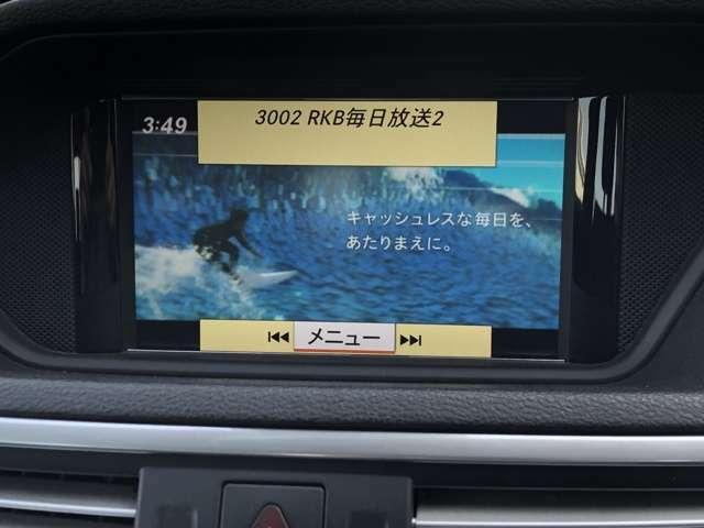 TV バックカメラ付き!!