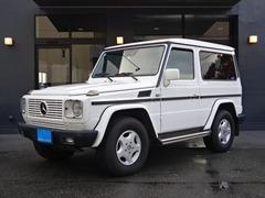 メルセデス・ベンツ Gクラス の中古車 G320 4WD 福岡県糟屋郡粕屋町 448.0万円