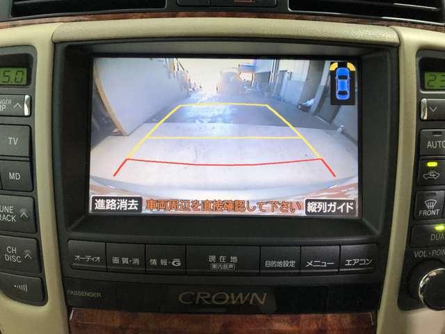 【バックモニター】クルマには時に死角が存在します。駐車場にクルマを止める時、見づらい後方視界をモニターに映し出し、ドライバーを助けてくれるのが、バックモニターです!