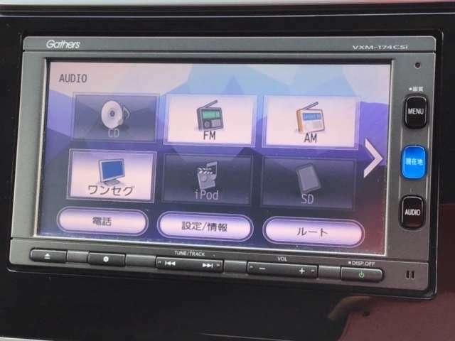 ナビ機能だけでなく、ワンセグ、Bluetooth、CD再生などのオーディオ機能がついています!