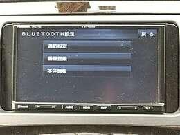 Bluetooth機能搭載なので、お手持ちの携帯電話とつなげる事が可能です!!