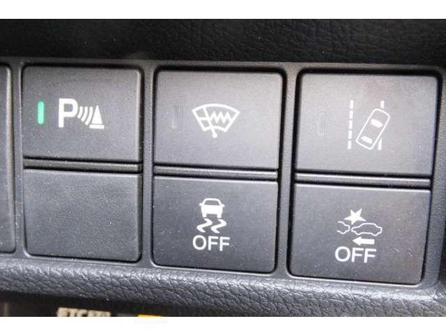安全運転支援システム衝突軽減ブレーキ(CMBS) 路外逸脱抑制機能 車線維持支援システム(LKAS)オートハイビーム お問合せ歓迎】ご不明な点など御座いましたらお気軽にお電話下さい。無料通話0066-9711-358442