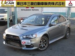 三菱 ランサーエボリューション 2.0 ファイナルエディション 4WD 国内1000台限定車 シリアルナンバーJP0918