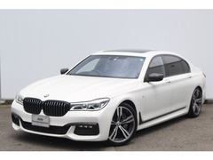 BMW 7シリーズ の中古車 750Li Mスポーツ 東京都東大和市 789.9万円