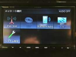 【Bluetoothオーディオ】お持ちのスマートフォンと接続ができ車内でもお気に入りの音楽を楽しめます!