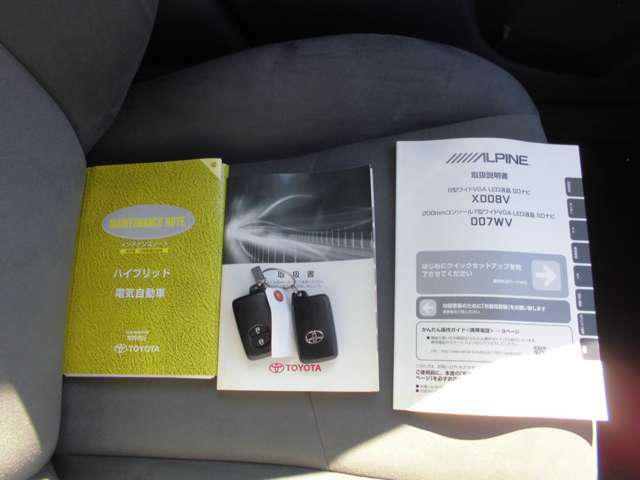 【説明書&メンテナンスノート】メンテナンスノートはお車の「カルテ」です☆今までの整備内容もばっちり確認できます!