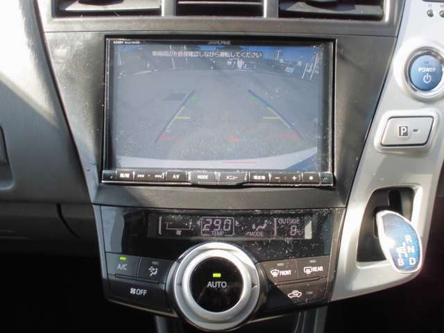 【SDナビ】地図データをSDカードで読み取ります!【バックモニター】バックモニター搭載で車庫入れ安心!バック中の死角部分がモニターに映し出されるので安全性がアップします!!