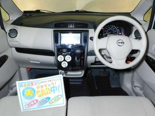 北海道日産オリジナルの「美CAR中」システム!!専門の商品化センターにて1台1台安全と安心、そして綺麗なクルマをお客様のお手元へお届けする為、特別に仕上げております。是非見に来て下さい!!