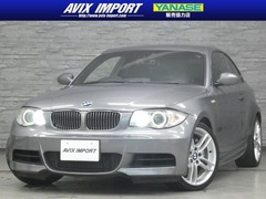BMW 1シリーズクーペ の中古車 135i 神奈川県川崎市多摩区 58.0万円